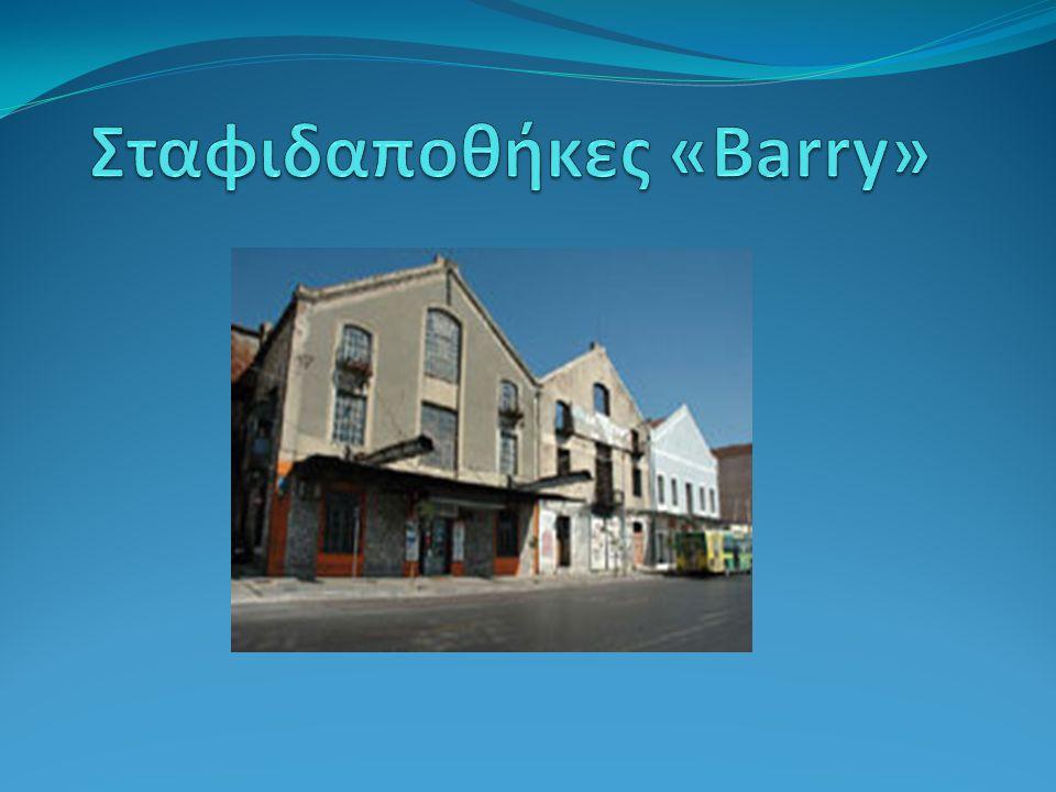 Σταφιδαποθήκες «Barry»