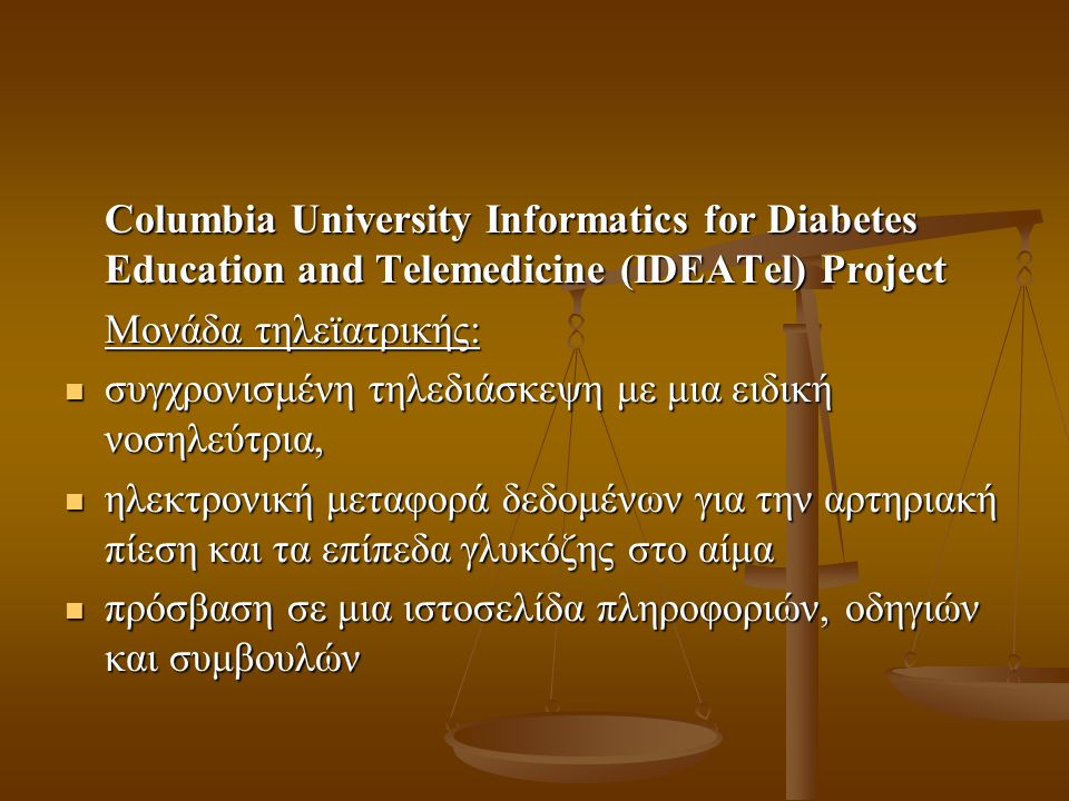 Columbia University Informatics for Diabetes Education and Telemedicine (IDEATel) Project