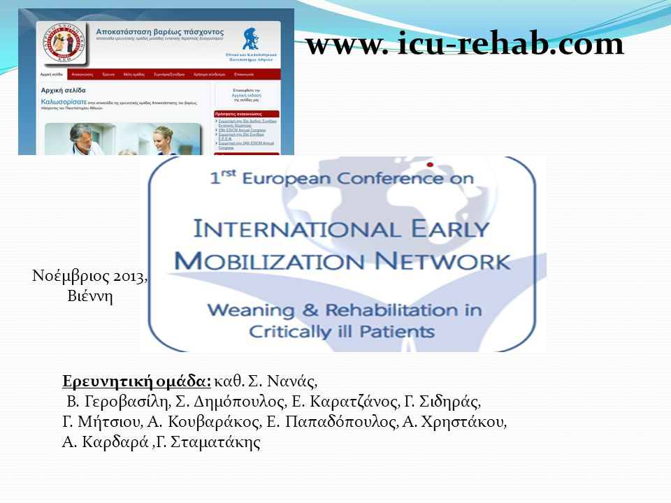 www. icu-rehab.com Νοέμβριος 2013, Βιέννη