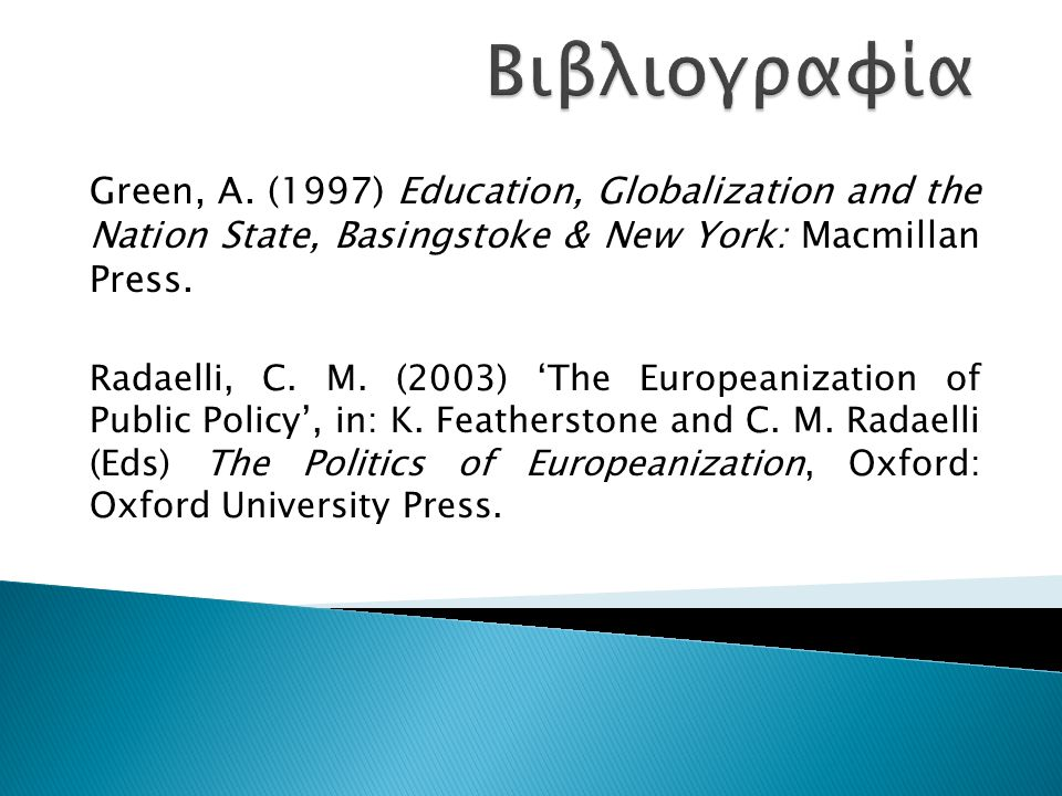 Βιβλιογραφία Green, A. (1997) Education, Globalization and the Nation State, Basingstoke & New York: Macmillan Press.