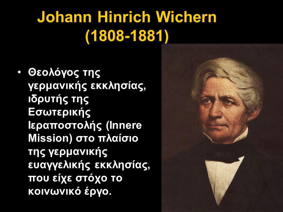 Johann Hinrich Wichern (1808-1881)