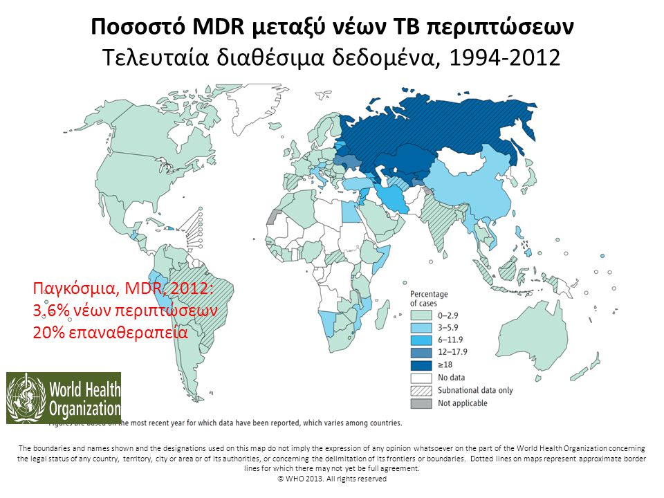 Proportion of MDR among new TB cases Latest available data, 1994-2012
