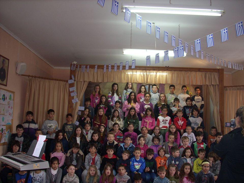 Ένα σχολείο, ένα τραγούδι, για τα παιδιά όλου του κόσμου!!!