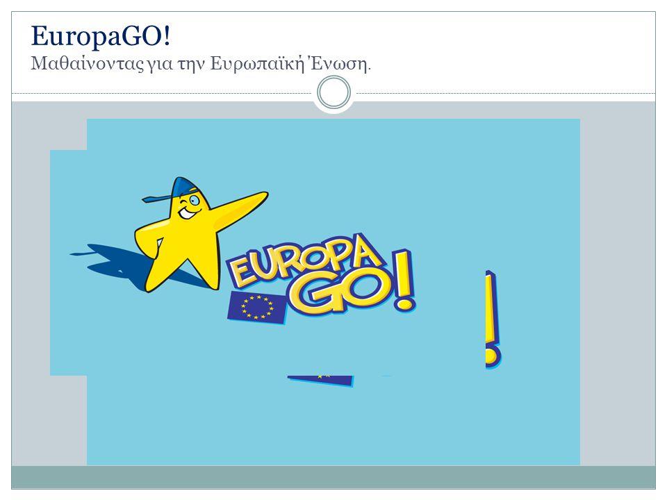 EuropaGO! Μαθαίνοντας για την Ευρωπαϊκή Ένωση.