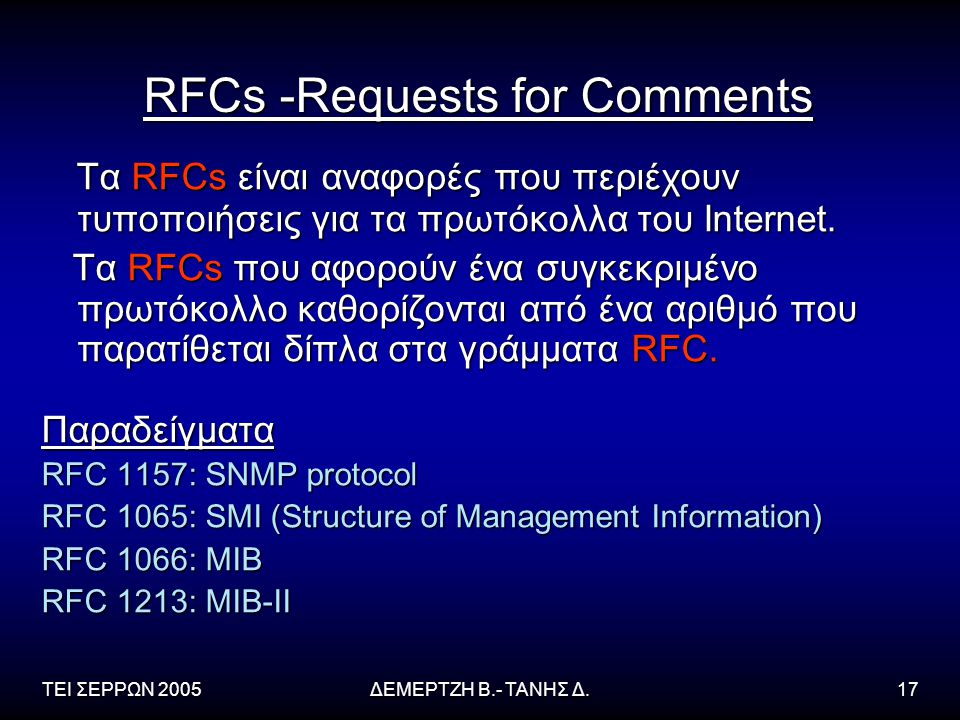 RFCs -Requests for Comments