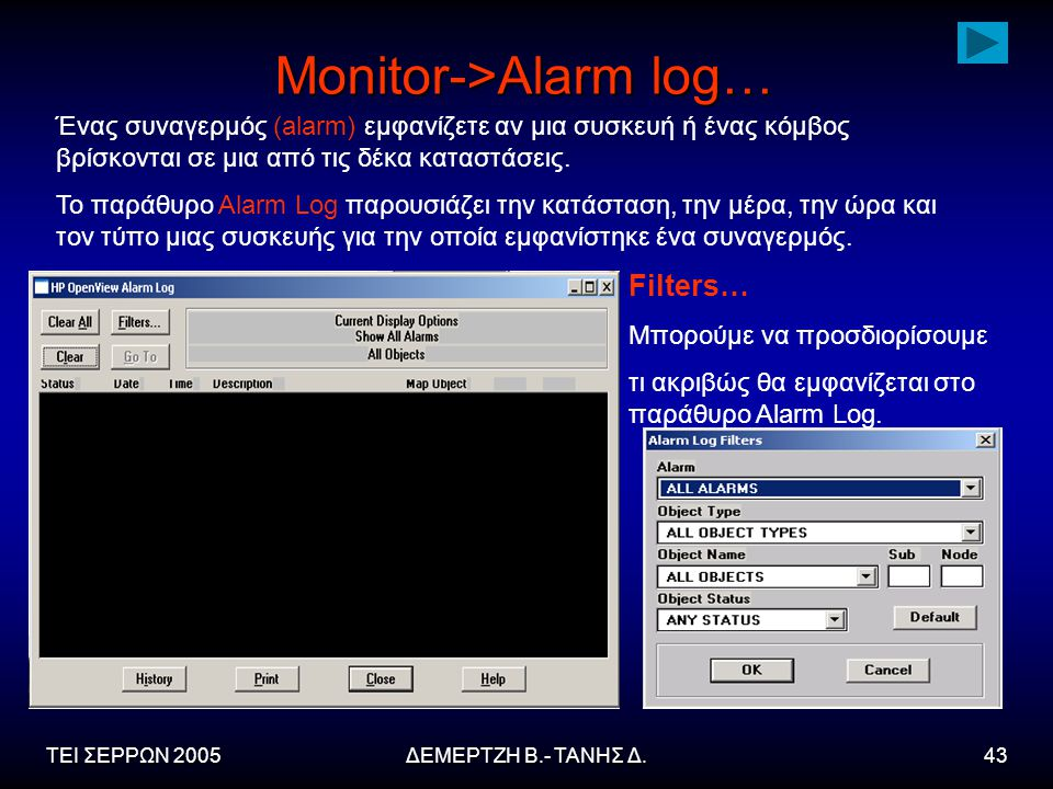 Monitor->Alarm log…