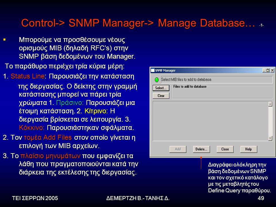 Control-> SNMP Manager-> Manage Database… -1-