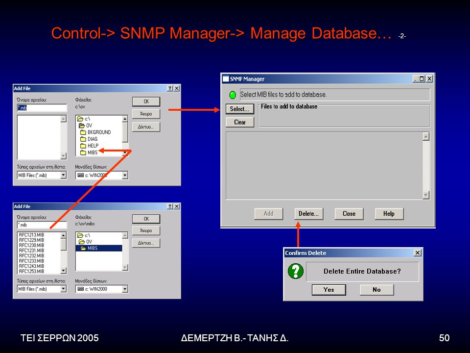 Control-> SNMP Manager-> Manage Database… -2-
