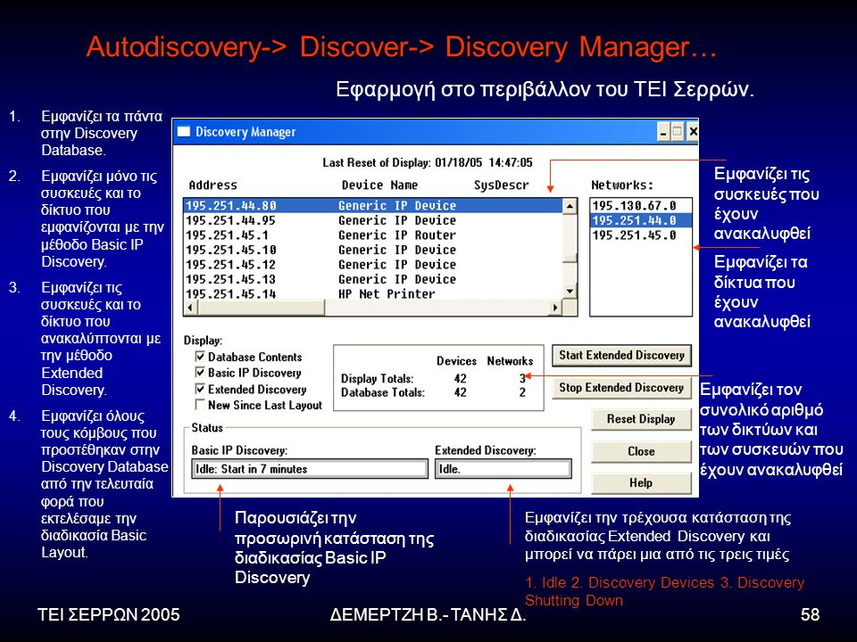 Autodiscovery-> Discover-> Discovery Manager…