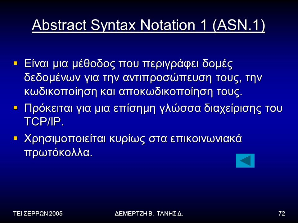 Abstract Syntax Notation 1 (ASN.1)