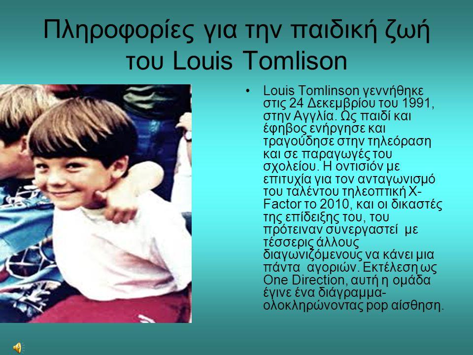 Πληροφορίες για την παιδική ζωή του Louis Tomlison