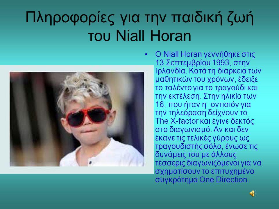 Πληροφορίες για την παιδική ζωή του Niall Horan