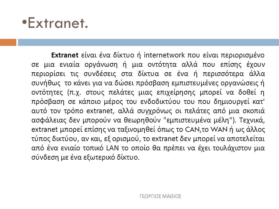 Extranet.