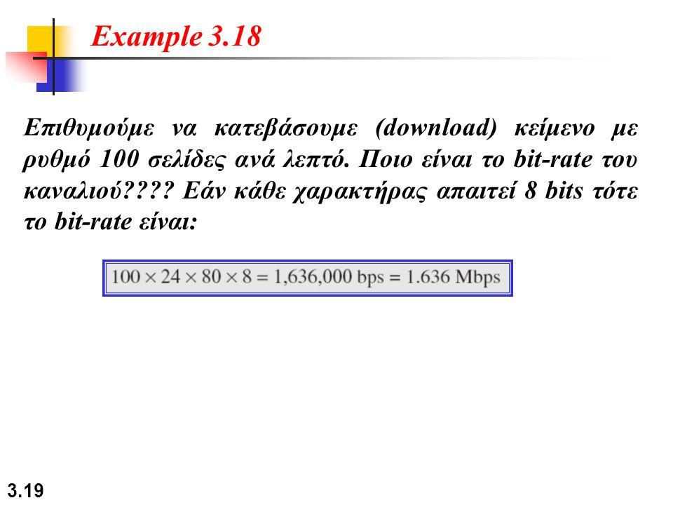 Example 3.18