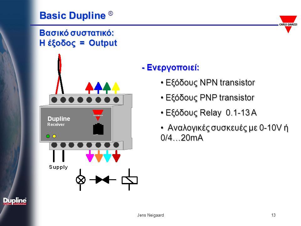 Εξόδους NPN transistor Εξόδους PNP transistor Εξόδους Relay 0.1-13 A