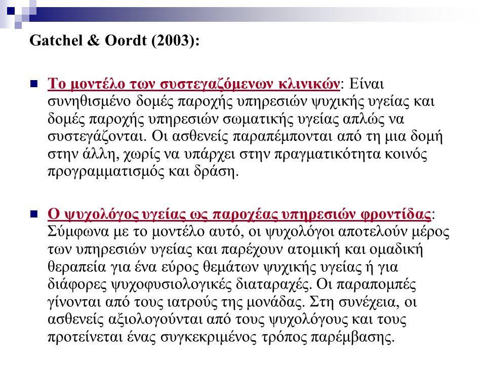 Gatchel & Oordt (2003):