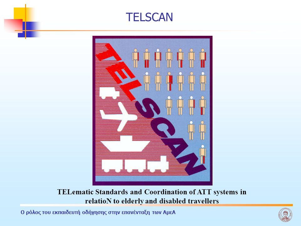 TELSCAN TELematic Standards and Coordination of ATT systems in relatioN to elderly and disabled travellers.