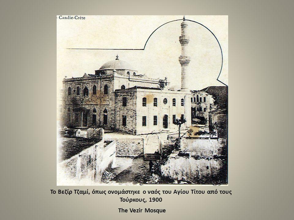 Το Βεζίρ Τζαμί, όπως ονομάστηκε ο ναός του Αγίου Τίτου από τους Τούρκους, 1900