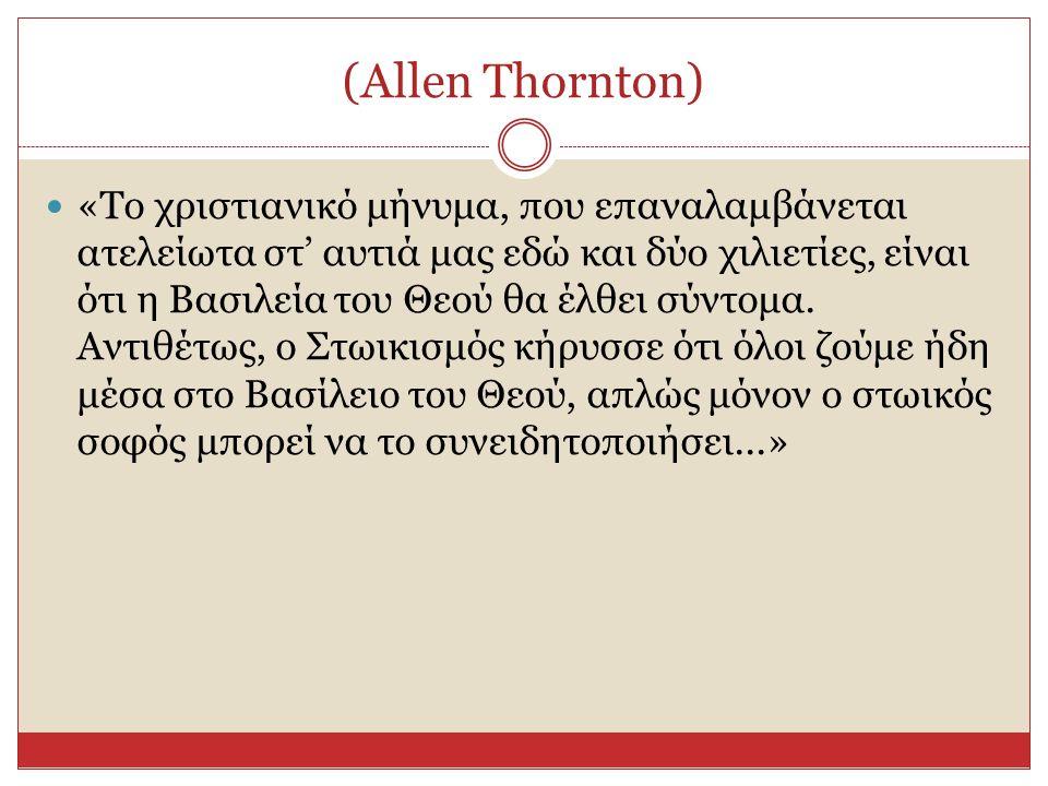 (Allen Thornton)