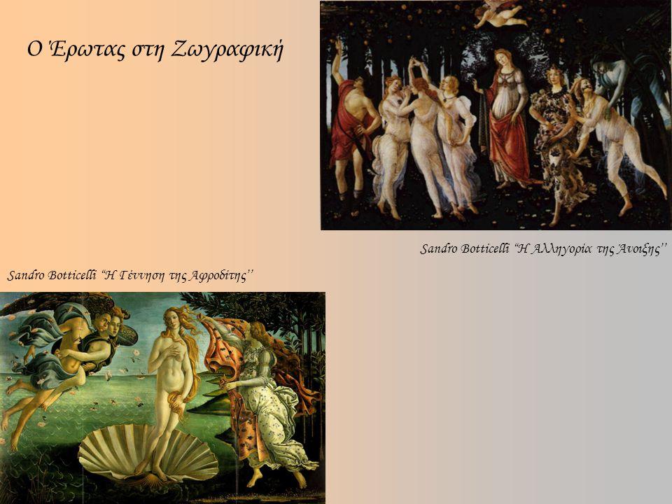 Ο Έρωτας στη Ζωγραφική Sandro Botticelli Η Αλληγορία της Άνοιξης''