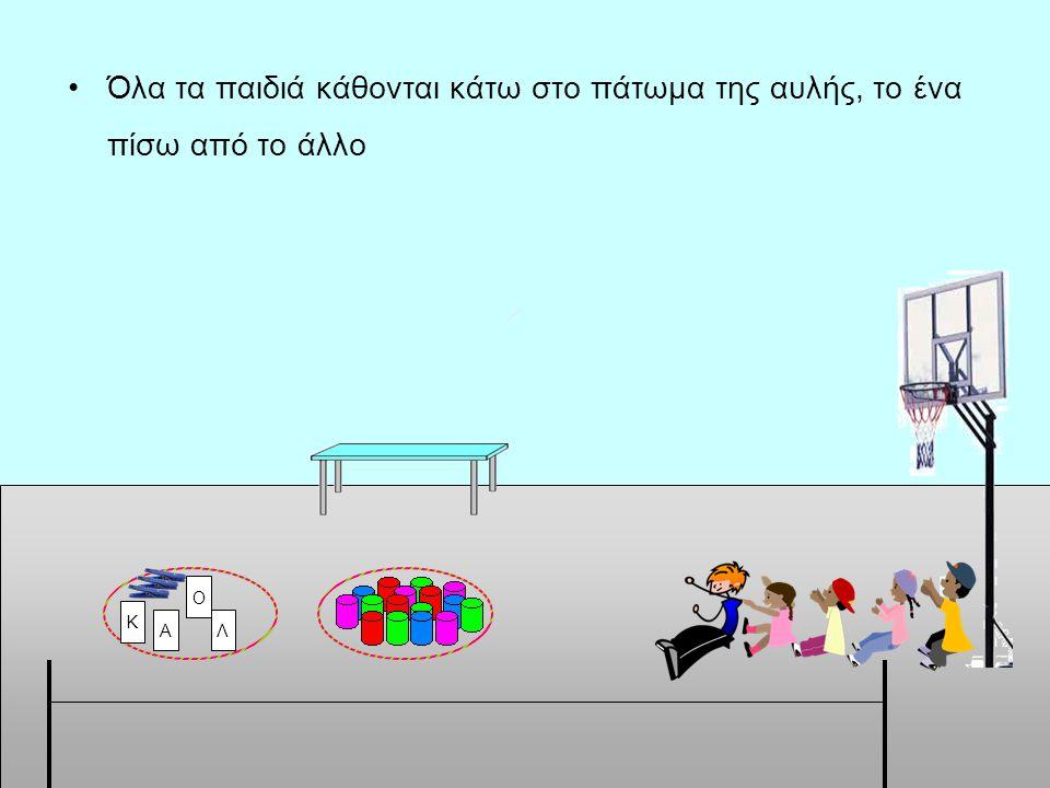 Όλα τα παιδιά κάθονται κάτω στο πάτωμα της αυλής, το ένα πίσω από το άλλο