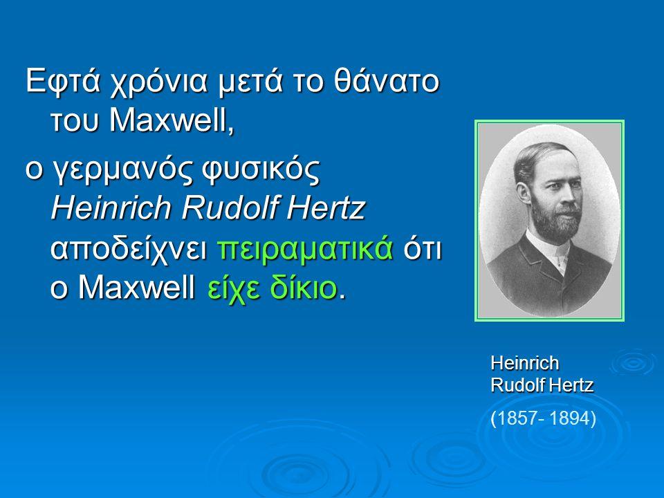 Εφτά χρόνια μετά το θάνατο του Maxwell,