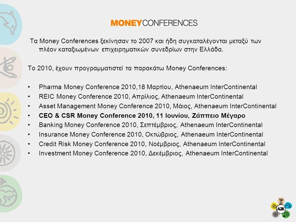 Τα Money Conferences ξεκίνησαν το 2007 και ήδη συγκαταλέγονται μεταξύ των πλέον καταξιωμένων επιχειρηματικών συνεδρίων στην Ελλάδα.