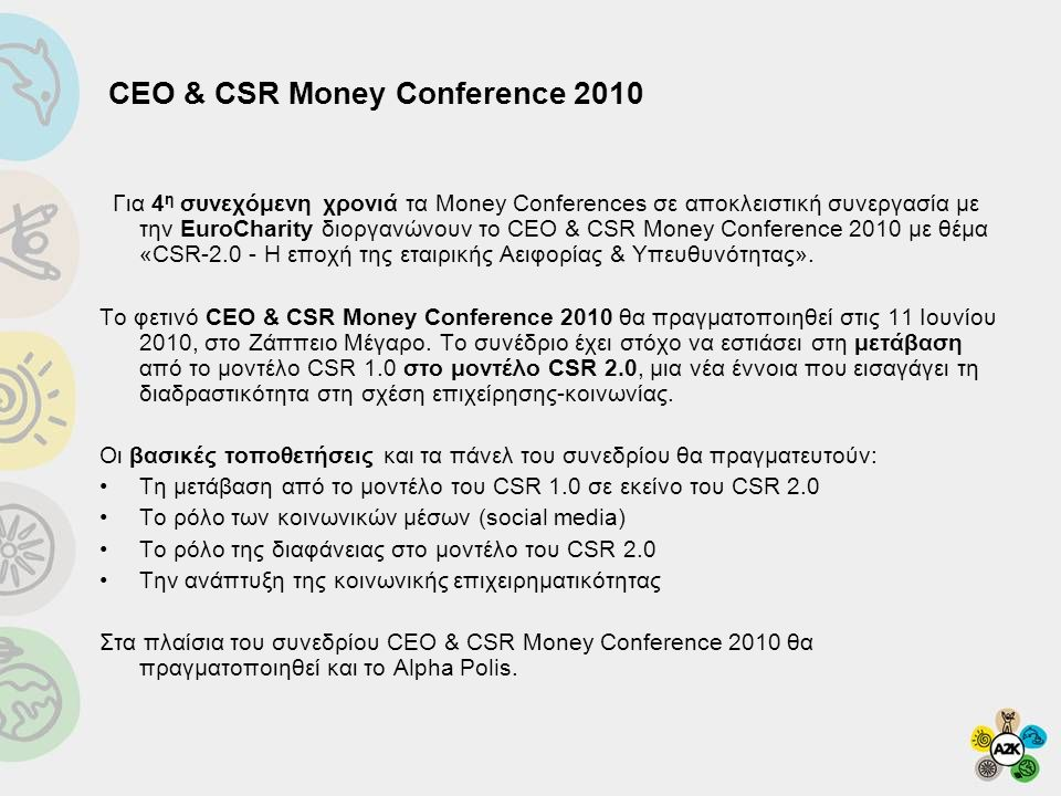 CEO & CSR Money Conference 2010