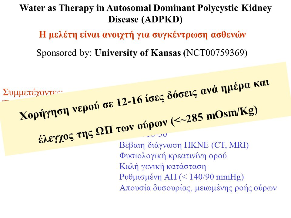 Water as Therapy in Autosomal Dominant Polycystic Kidney Disease (ADPKD)