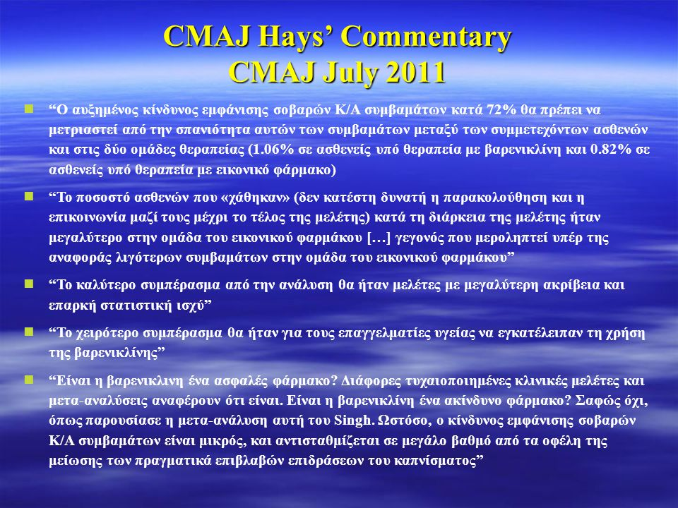 CMAJ Hays' Commentary CMAJ July 2011