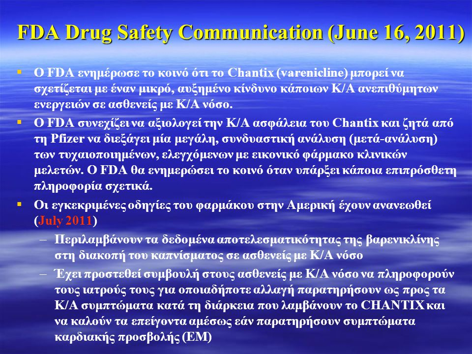 FDA Drug Safety Communication (June 16, 2011)