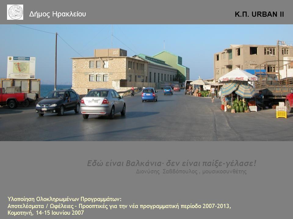 Διονύσης Σαββόπουλος , μουσικοσυνθέτης