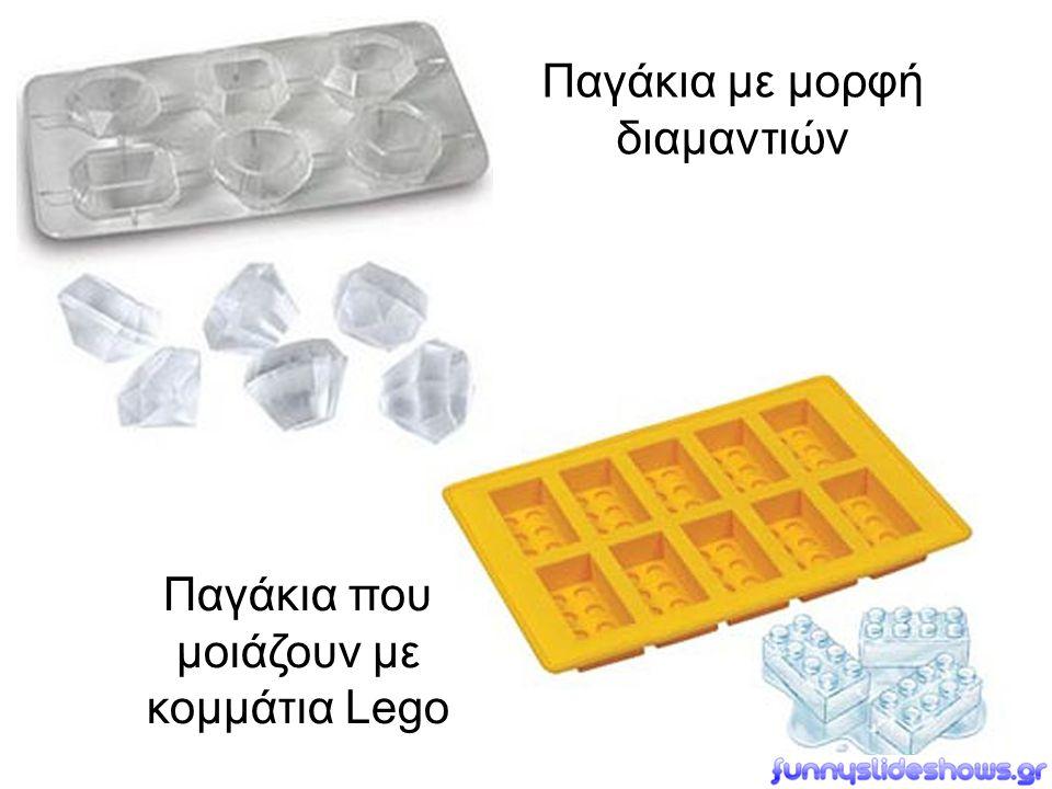 Παγάκια με μορφή διαμαντιών