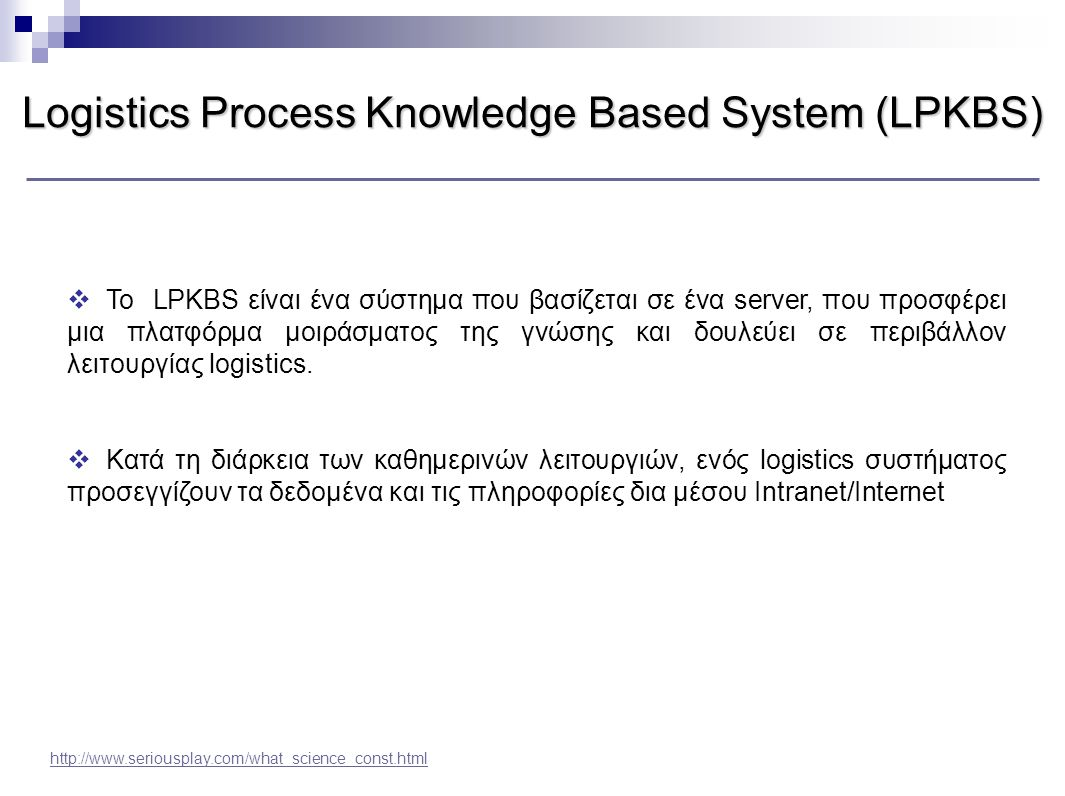 Logistics Process Knowledge Based System (LPKBS)