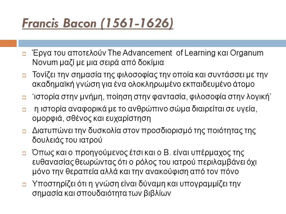 Francis Bacon (1561-1626) Έργα του αποτελούν The Advancement of Learning και Organum Novum μαζί με μια σειρά από δοκίμια.