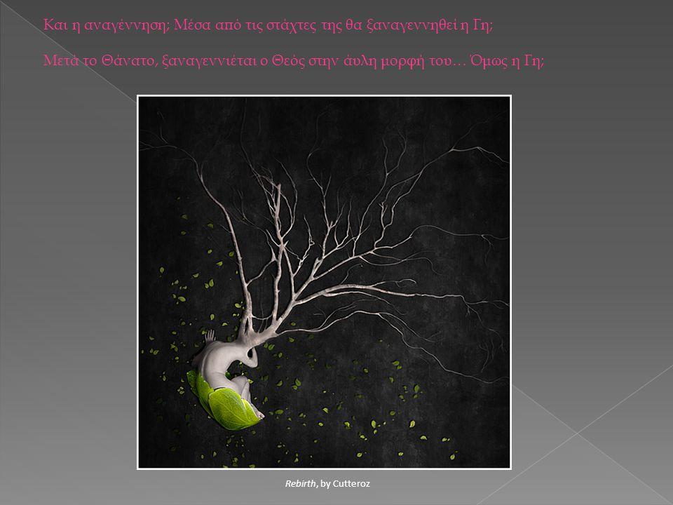 Και η αναγέννηση; Μέσα από τις στάχτες της θα ξαναγεννηθεί η Γη;