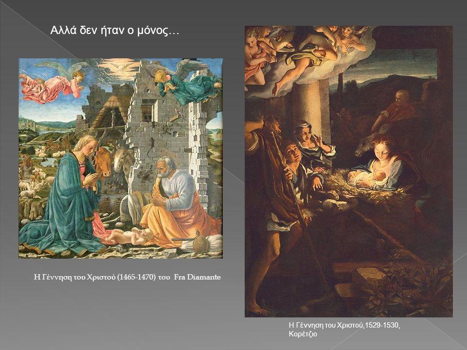 Αλλά δεν ήταν ο μόνος… Η Γέννηση του Χριστού (1465-1470) του Fra Diamante.