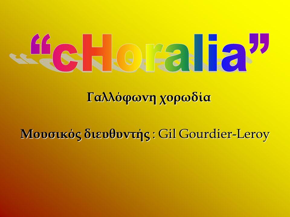 Μουσικός διευθυντής : Gil Gourdier-Leroy