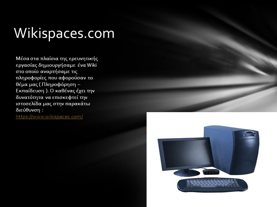 Wikispaces.com