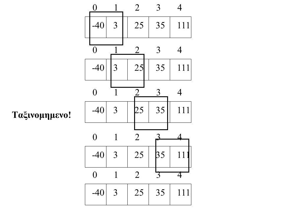 -40 3. 1. 25. 2. 111. 4. 35. -40. 3. 1. 25. 2. 111. 4. 35. -40. 3. 1. 25. 2. 111.