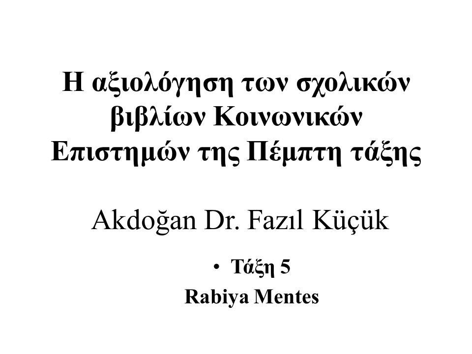 Η αξιολόγηση των σχολικών βιβλίων Κοινωνικών Επιστημών της Πέμπτη τάξης Akdoğan Dr. Fazıl Küçük