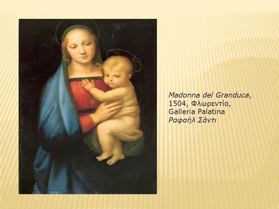 Madonna del Granduca, 1504, Φλωρεντία,