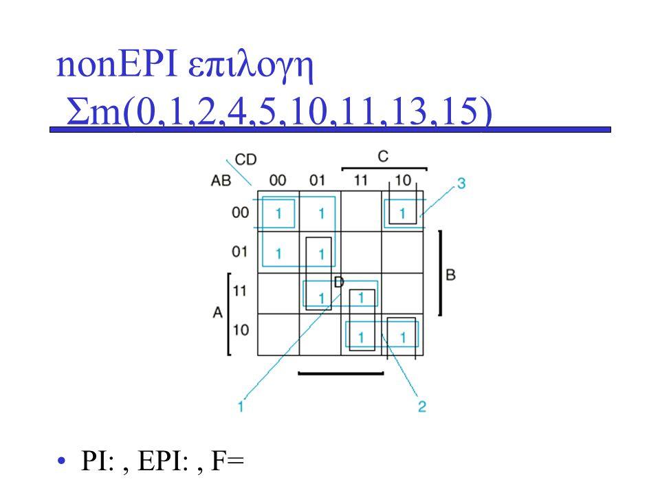 nonEPI επιλογη Σm(0,1,2,4,5,10,11,13,15) PI: , EPI: , F=