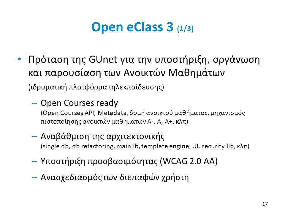 Open eClass 3 (1/3) Πρόταση της GUnet για την υποστήριξη, οργάνωση και παρουσίαση των Ανοικτών Μαθημάτων (ιδρυματική πλατφόρμα τηλεκπαίδευσης)