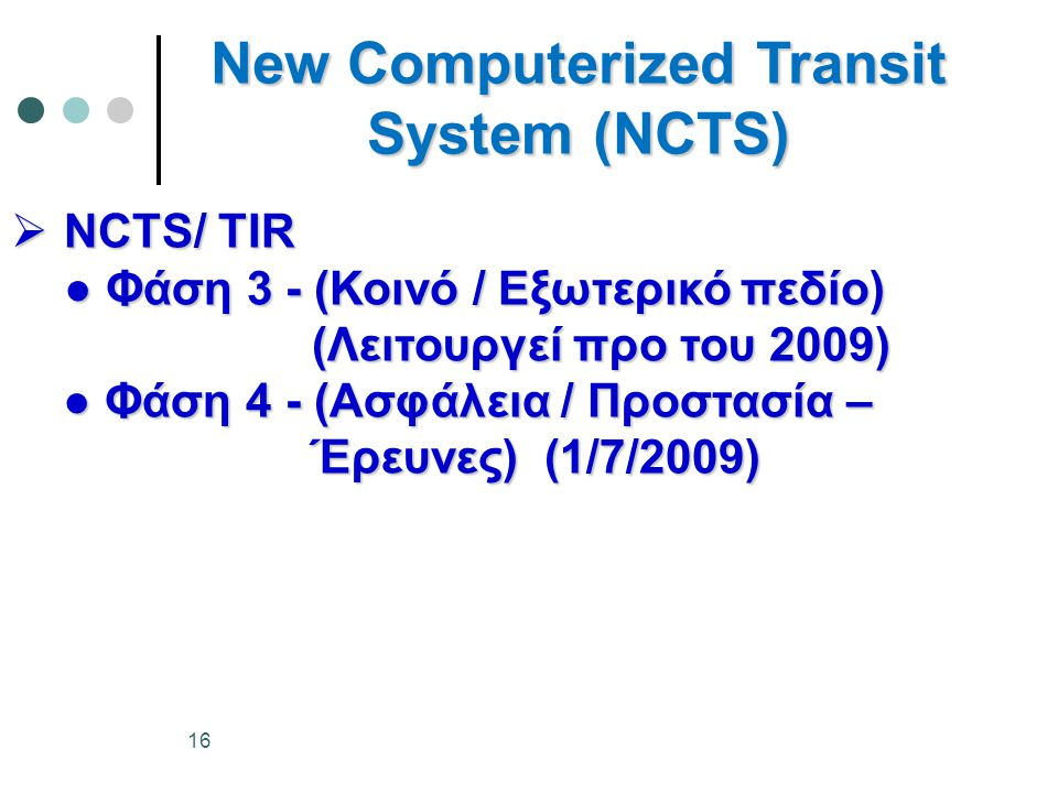 New Computerized Transit System (NCTS)