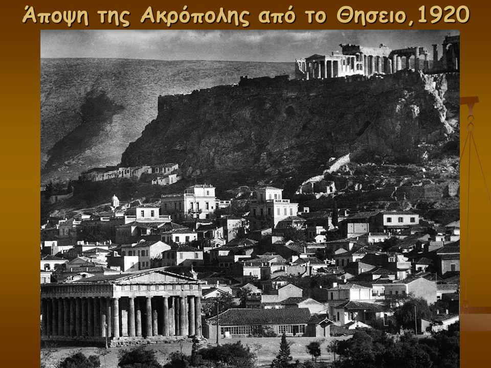 Άποψη της Ακρόπολης από το Θησειο,1920