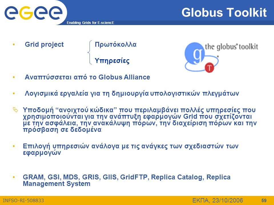 Globus Toolkit Grid project Πρωτόκολλα Υπηρεσίες