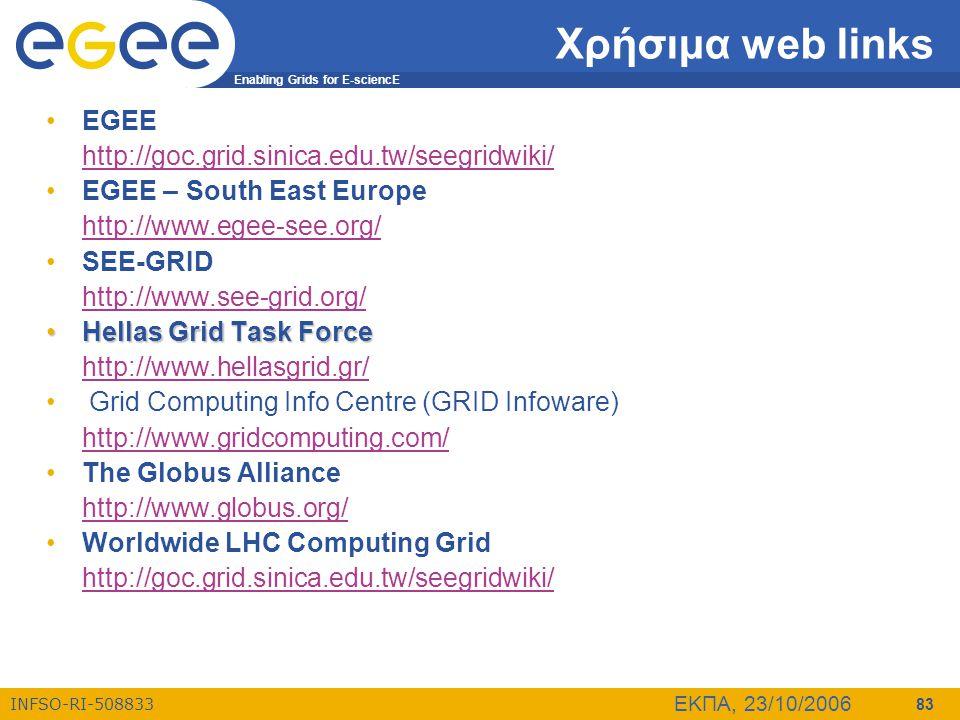 Χρήσιμα web links EGEE http://goc.grid.sinica.edu.tw/seegridwiki/