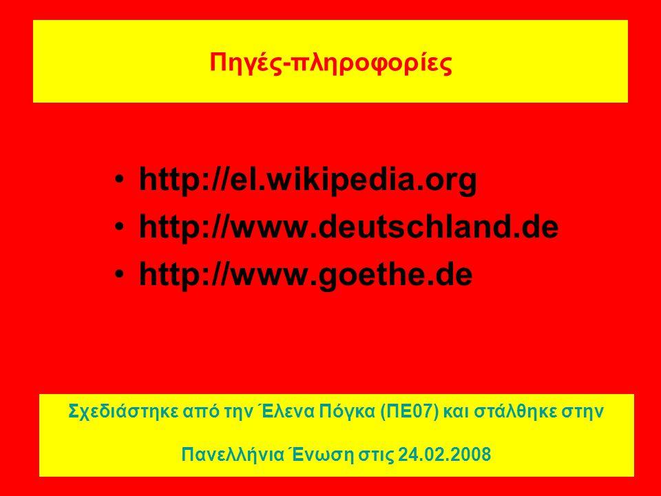 http://el.wikipedia.org http://www.deutschland.de http://www.goethe.de