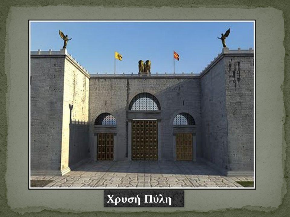 Χρυσή Πύλη